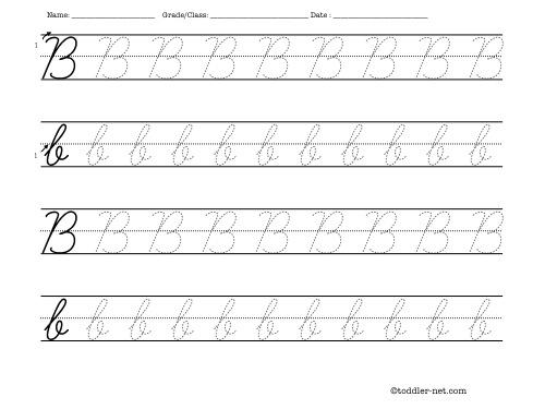 Tracing worksheet: Cursive letter B