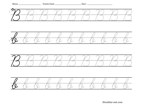 Number Names Worksheets free printable cursive letters worksheets : Free Printable Cursive Alphabet Practice Worksheets - 8 best ...