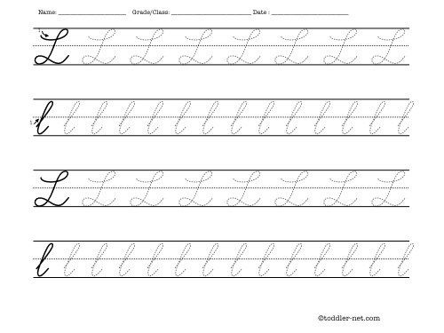 tracing worksheet cursive letter l. Black Bedroom Furniture Sets. Home Design Ideas