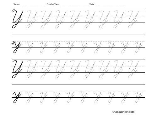 Number Names Worksheets free printable cursive letters worksheets : Tracing worksheet: Cursive letter Y