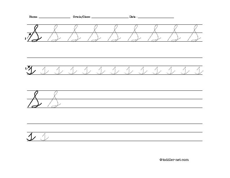 Free Printable Cursive Letter S Worksheet