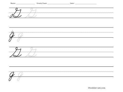 Cursive letter G worksheet