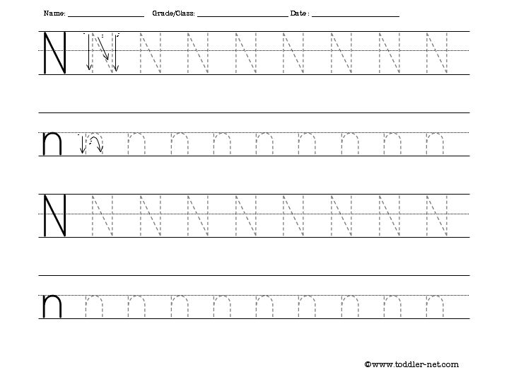 Free Tracing Letter N Worksheet