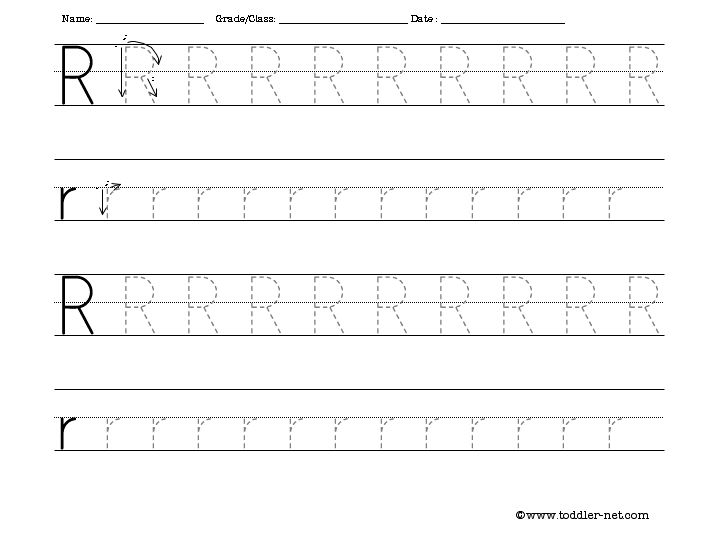 Free Tracing Letter R Worksheet – Tracing Letter a Worksheet