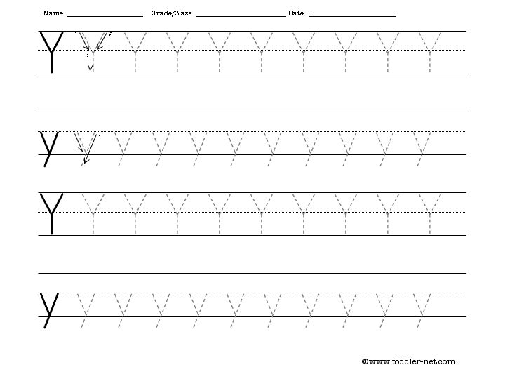 Free Tracing Letter Y Worksheet – Tracing Letter a Worksheet