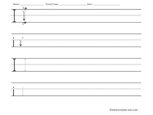 Number Names Worksheets practice letter writing worksheets : Letter I Worksheet