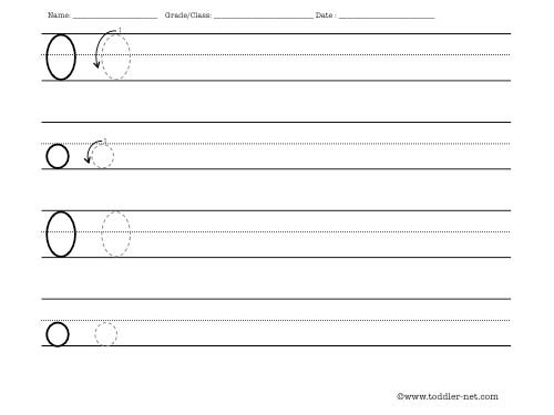 Letter O Worksheet – Letter O Worksheet