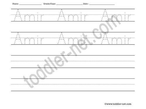 image of Amir Tracing and Writing Worksheet