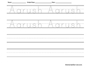 Name tracing and writing worksheet - Aarush