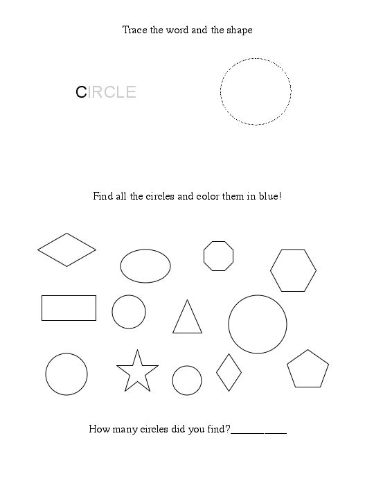 Free Circle Worksheet – Circle Worksheet