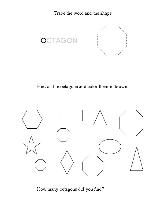 Free Octagon Worksheet