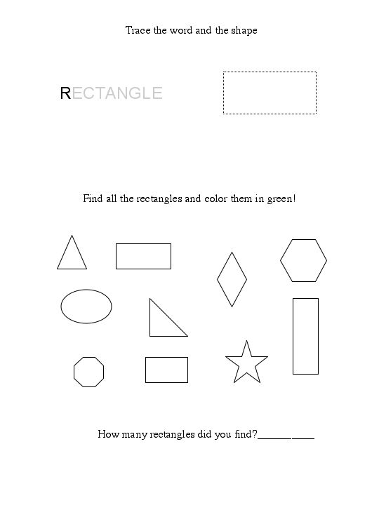 Free Rectangle Worksheet
