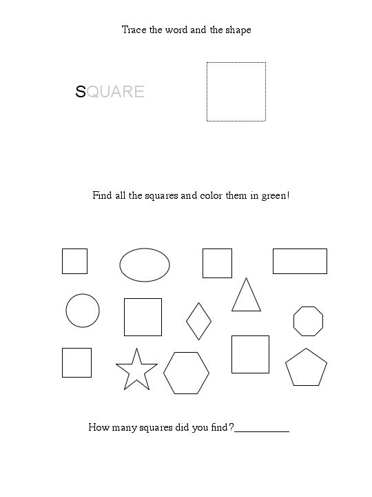 Free Square Worksheet