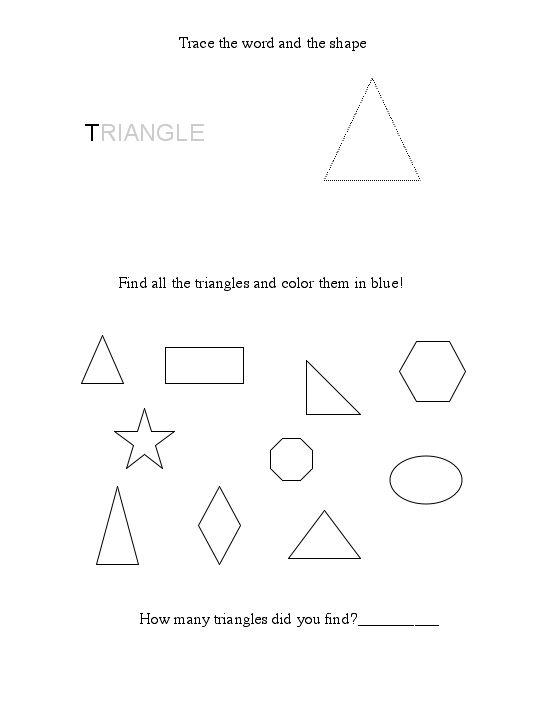 Free Triangle Worksheet